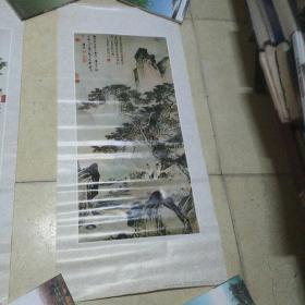 明唐寅赏菊图(文物出版社,八十年代印刷)
