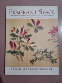 芬芳的空间:广东省博物馆藏中国明清花鸟画
