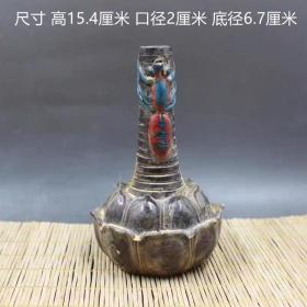 晚清浮雕莲花动物瓶