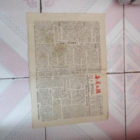 每周文摘 1991年10月9日