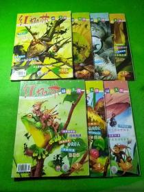 红树林绿色天使2006/3-5上、7.8合刊、9上、10上、12上 共7本合售