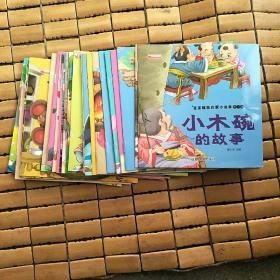 宝宝睡前启蒙小故事第七...八辑(全27册)