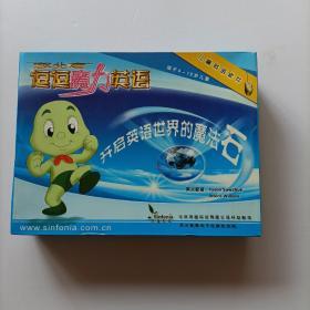 【儿童英语软件】逗逗魔力英语  适用于4-12岁儿童  内有5张光盘一本书