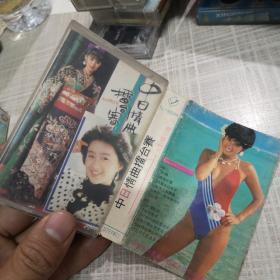 磁带  中日情曲擂台赛——大对唱12首