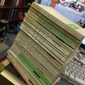 数理化自学丛书——16本和售