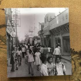 【老照片】北京前门大街同仁堂、张一元等老字号照片