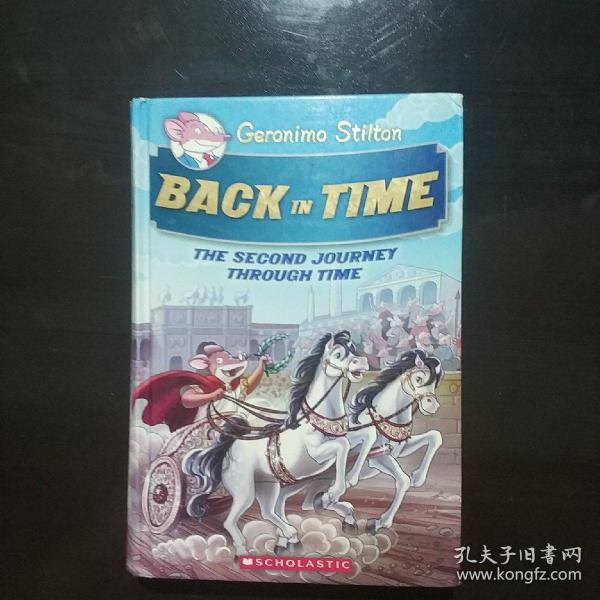 Back in Time: The Second Journey Through Time(有点进水)