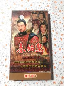 秦始皇 5碟DVD