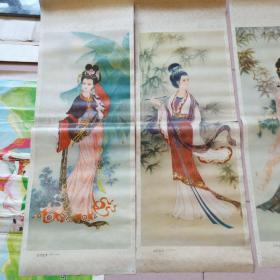 年画——古代名女  四条屏,王木兰作,86年1版1印