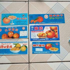 桔子罐头商标(6张不同图案)