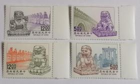 台湾专307卢沟桥邮票(带边)
