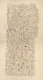 古地图1902 宾州厅乡社全图 光绪二十八年。纸本大小66.46*122.49厘米。宣纸艺术微喷复制。240元包邮