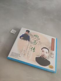 中国京剧音配像精粹-响马传