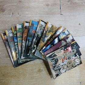 杂志:美术 2003年(第1、2、3、4、5、6、7、8、9、10、11、12期)12本合售
