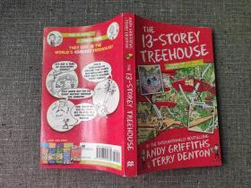【英文原版】The 13-Story Treehouse 树屋历险记儿童小说故事