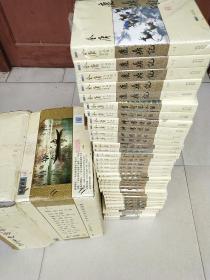 金庸作品集(朗声新修版,盒装全36册。以图为准)