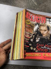 科幻世界惊奇档案 共17本:2001:增刊星船伞兵号、4期;2002:1、2.3.4.5.6.9.11;2003:3.5.6.7.9.12;2004:5