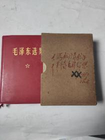毛泽东选集一卷本(详见图)
