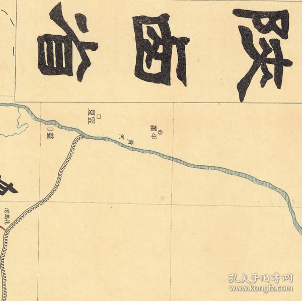 宣统元年大清帝国各省及全图 陕西省  古地图0631-9