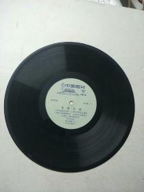 草原之夜,黑胶唱片