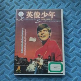 英俊少年 DVD  2碟装