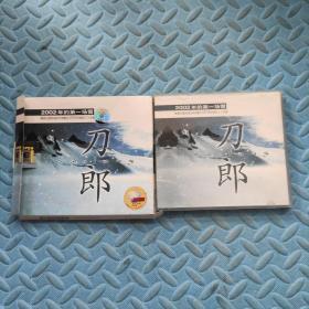 光盘 2002年的第一场雪 刀郎  2CD