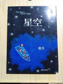 星空:The Starry Starry Night