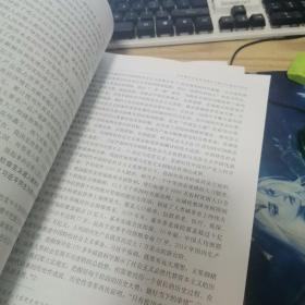 中国社会科学2021(3.4.6三本合售)