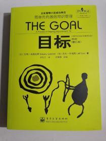 目标:简单而有效的常识管理