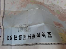 青岛市城区工商企业图(超大)