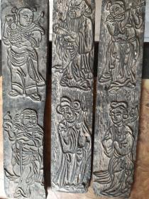 山东曹州木版年画-清代纸扎画八仙人物雕版 三块四面雕