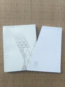 天桥·交叉的经验:江汉繁星计划青年艺术家研究展第六回