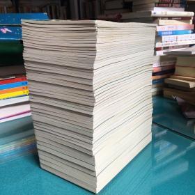 书虫全50册