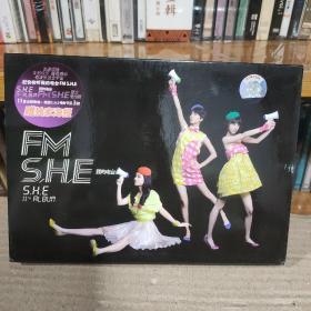 SHE—我的电台—正版CD一碟装—店铺(只发快递)