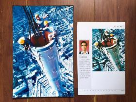 【老照片】共和国50年摄影获奖作品《深圳特区报》摄影记者许光明 反映深圳建设的照片深圳速度