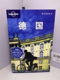 Lonely Planet旅行指南系列:德国