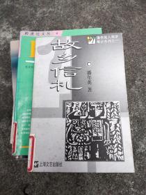 故乡信札-九品-6元