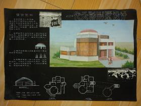 一代天骄别墅设计方案,手绘设计稿
