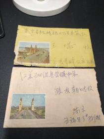 实寄封  南京长江大桥(2技合售)