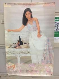 1994年挂历——女明星一张(柳荻)长85.5厘米,宽57厘米,号7