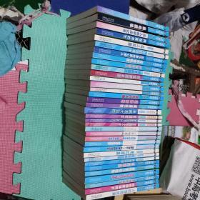 可怕的科学系列 35本合售 (其中:经典科学系列20本 经典数学系列5本 自然探秘系列10本 。)