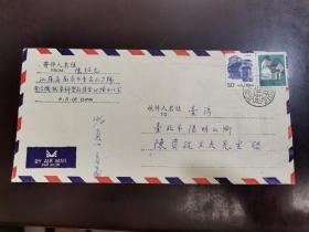 7.25~12早期中国大陆实寄台湾封一个(内无信)