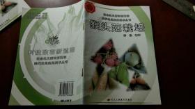 猴头菇栽培