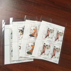 孝道一版名方联邮票
