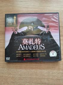 莫扎特(VCD,三碟装)