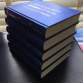 人文精品丛书: 斯文江湖——神话洞庭、神采湘水、神奇资水、神秘沅水、神奥澧水 全5册