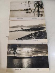 杭州西湖西湖全景、杭州西湖断桥残雪、杭州西湖月影3张合售,大约尺寸14.3*9.2CM