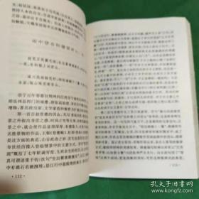 活法为诗-江西诗派精品赏析