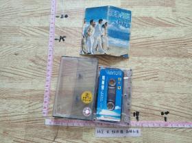 磁带:  周华健&EASY BAND 小天堂。 有歌词。1996
