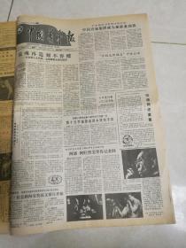 4月1日--30日全月,中国青年报。